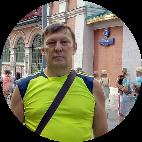 Гойда Валерий Андреевич